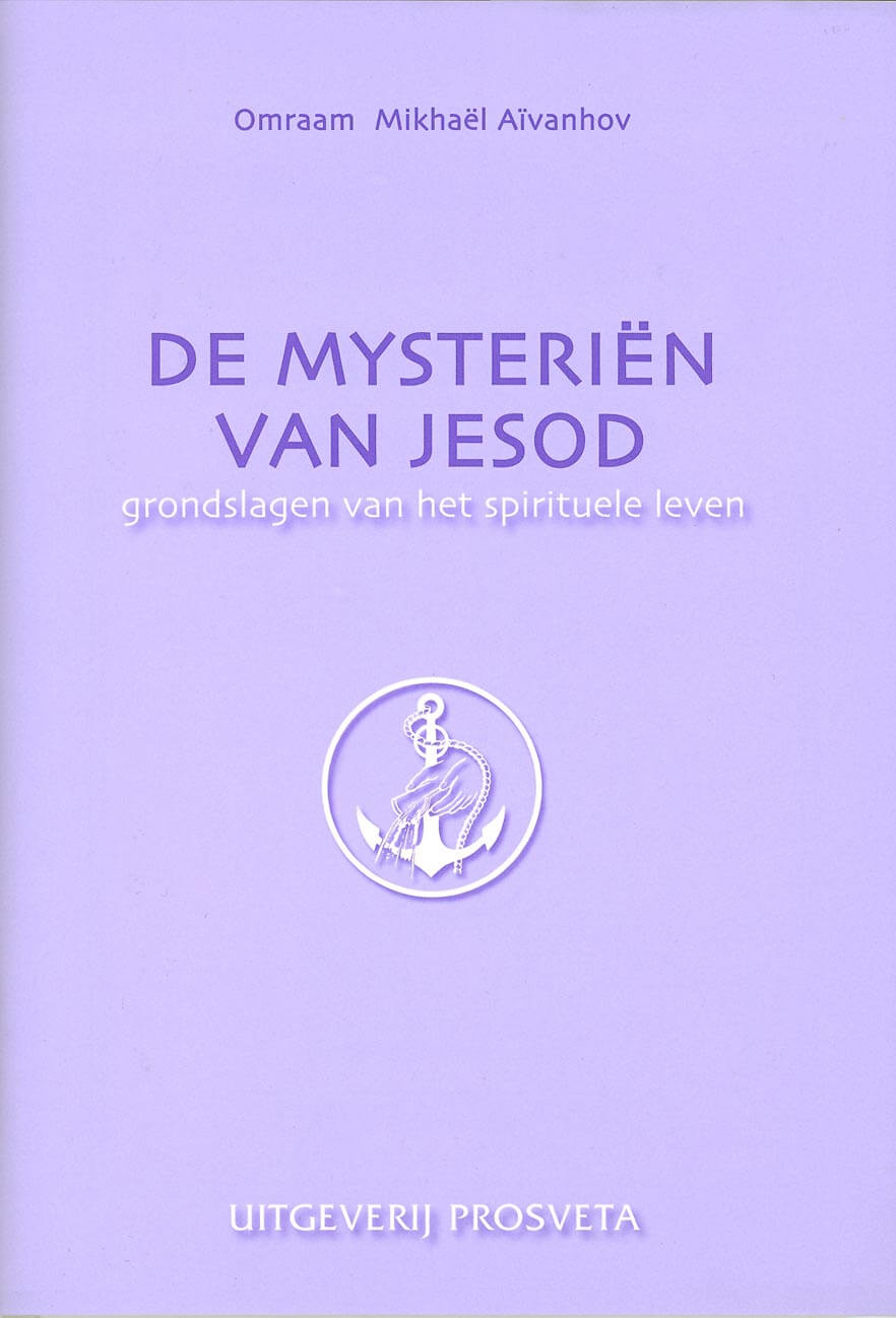CW deel 07 – DE MYSTERIËN VAN JESOD